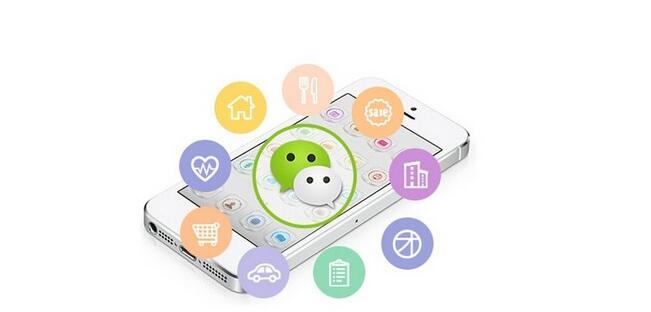 微信平台的趋势前瞻