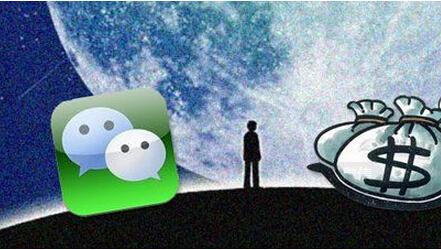 微信分销系统成企业营销利器