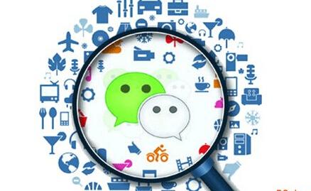 微商分销平台满足不同顾客的需求