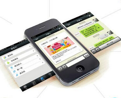 腾讯公司整顿微信分销平台的原因