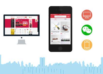 优秀微信分销平台具备哪些条件
