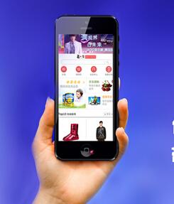 微信三级分销成营销的中流砥柱