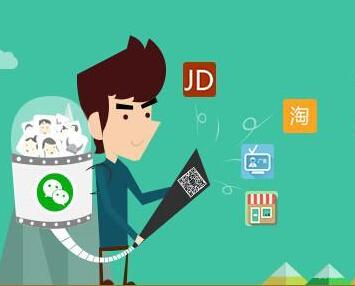 微信分销系统的竞争优势有哪些