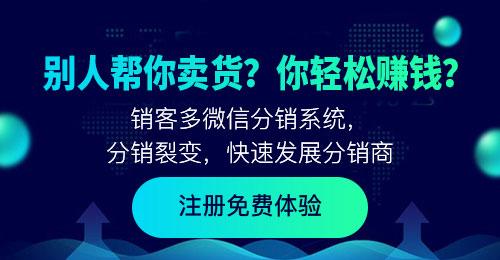 2018最新农村电商宣传标语大全